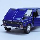 Металлическая машинка 2106 Автопром синяя. артикул 2106 blue