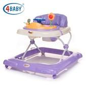 Ходунки для ребёнка 4baby - 1st Steps (3 цвета)