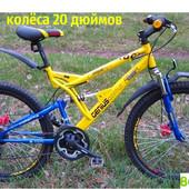Доставка! гарантия! велосипед от 7 лет, Azimut KSR ,колёса 20 дюймов, цвет желто-синий