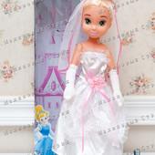 Кукла - Невеста (44 см),  в свадебном платье и в фате, поет песню Barbi girl