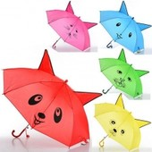Детский зонтик с ушками Котик. Свисток. Красный, синий, желтый УП 10 грн.