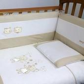Детская сменная постель Veres 3 единицы (беж/белый/кремовый/голубой/розовый)