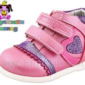 Демисезонные ботинки для девочек Шалунишка