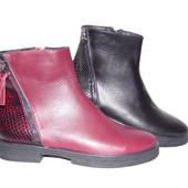 Демисезонные кожаные ботинки, черного и бордового цвета, распродажа