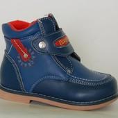 Шалунишка арт.7308 синий. сказка Демисезонные ботинки для мальчиков.