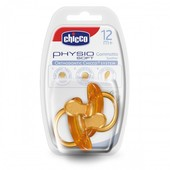 Литая латексная пустышка Chicco Physio Soft L, 12 м+, 2 шт.