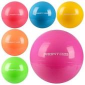 Мяч для фитнеса фитбол гладкий Profi 0384: 85см, 6 цветов