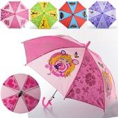 Зонтик детский MK 0206-1