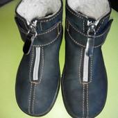 Ботинки Naturino р-25 по ст-15, 5 бу унисекс