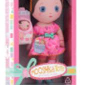 Распродажа - Мягкая игрушка  Mooshka кукла  Жанна Мишель  от Zapf