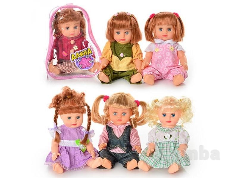 Кукла алина 5245-46-47-48-49-50 фото №1