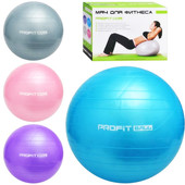 Мяч для фитнеса M 0275 U/R фитбол Profit 55 см,M 0276 - 65 см,75 см