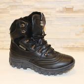 Ботинки зимние черные натуральная кожа С582