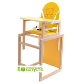 Стульчик-трансформер детский, Ommi Plus, цвет Yellow