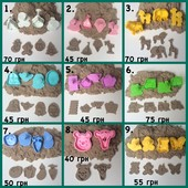 Формы / паски / замки / песочницы для кинетического песка