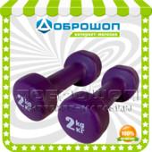 Гантели для фитнеса виниловые, нескользящие 2шт по 2 кг