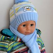 Шапка шапочка плотная для мальчика р.44-48 (1-2 года)