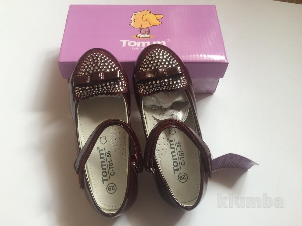 Детские туфли со стразами очень красивые!!) для девочки фото №3