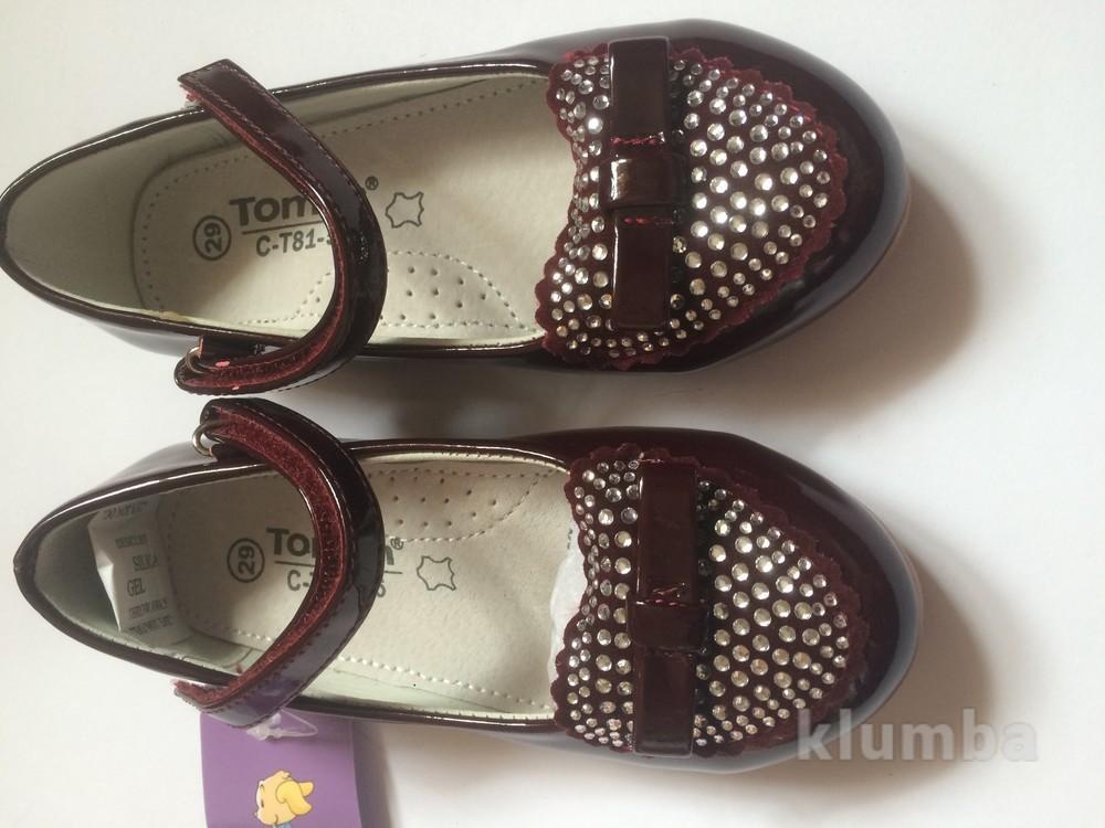 Детские туфли со стразами очень красивые!!) для девочки фото №5