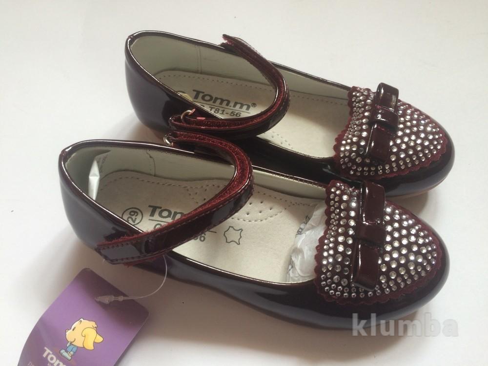 Детские туфли со стразами очень красивые!!) для девочки фото №6