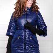 Куртка с рукавом три четверти и нейлоновой подкладкой Лисси