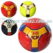 Мяч футбольный Famous Club №5: 4 цвета, 32 панели