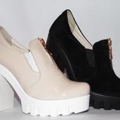 Акция. Туфли, на тракторной подошве, черного и бежевого цвета