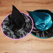Шляпа ведьмы, колдуна