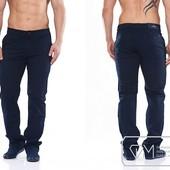 W1154 Шикарные мужские брюки 30 рр