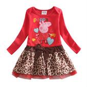 Красное платье с леопардовым низом TM Nova