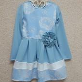 Трикотажное платье для девочек 122-146