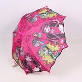 Зонтик детский Монстер Хай 2 вида X007