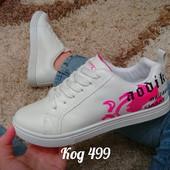 Белые кеды с розовым размер 36-41