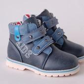 Clibee арт.F572 синий.шипы Демисезонные ботинки для мальчиков