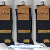 Носки мужские, Marjinal шёлковый хлопок с эластаном, Темно-Серый, антибактериальные, без шва
