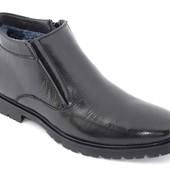 Мужские зимние ботинки 40, 44р  м-4162