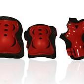 Распродажа! Защита G-Force  L красный и черный. от 8 лет. Киев