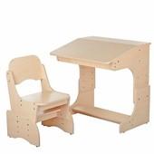 Детская парта Е2071 столик с стульчиком для школьника дома