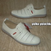 Кожаные туфли мокасины Цвет: топленое молоко