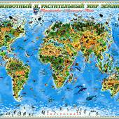 Большая  Карта Животный и растительный мир земли с браком