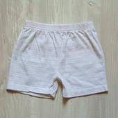 Трикотажные шортики для маленького модника. Coco. Размер 0-3 месяца. Состояние: новой вещи