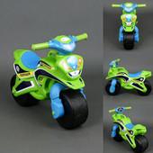Байк Полиция Мотоцикл Фламинго зелено-голубой 0138/520