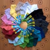 Качественные х/б носочки для мальчиков и девочек. Разм 26-31 Оптовые цены
