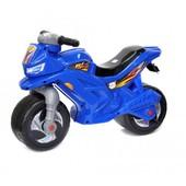 Мотоцикл синий 501 орион
