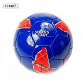 Мяч футбольный  PU 4 слоя, №5, 420 г. артикул 191407