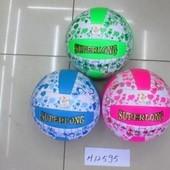 Мяч волейбольный артикул VB0117