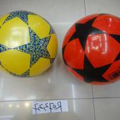 Мяч резиновый 60 грамм цвета  в  ассортименте. артикул R07337