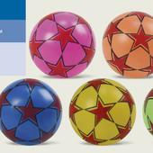 Мяч резиновый в ассортименте, 50g. артикул E03188