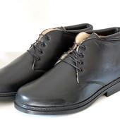 Акция! Мужские кожаные ботинки, 42р, зима, Испания, новые