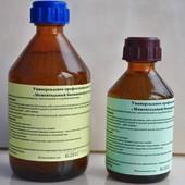 Биогель для педикюра и биоманикюра. 50, 125мл